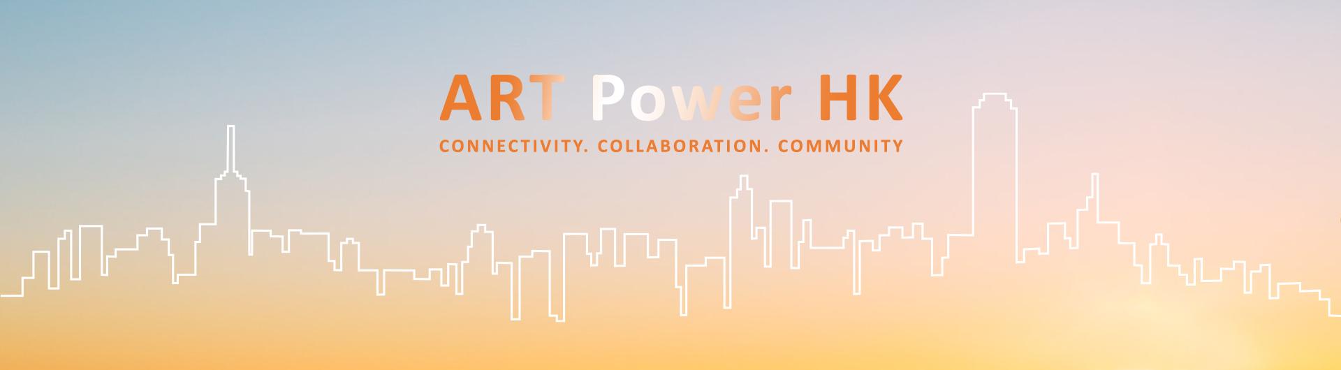 ART Power HK 2020