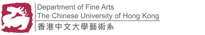 Department of Fine Arts, The Chinese University of Hong Kong