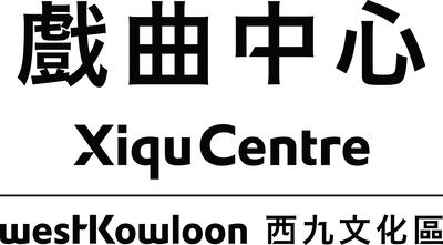 Xiqu Centre, West Kowloon Cultural District