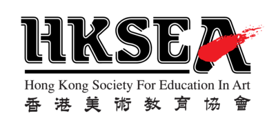 Hong Kong Society for Education in Art (HKSEA)