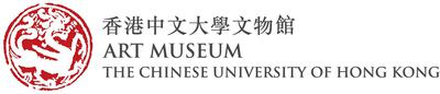 Art Museum, The Chinese University of Hong Kong