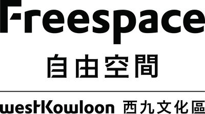 Freespace, West Kowloon Cultural District
