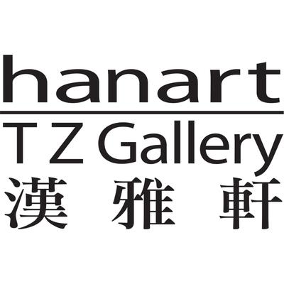 Hanart TZ Gallery