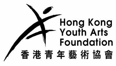 Hong Kong Youth Arts Foundation