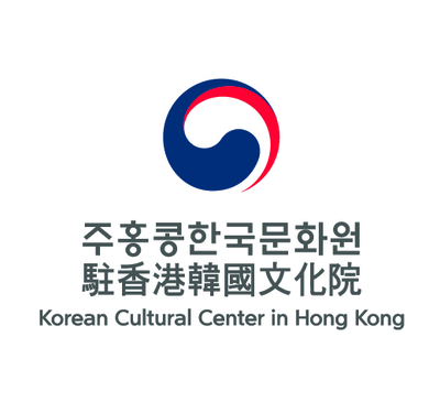 Korean Cultural Center in Hong Kong