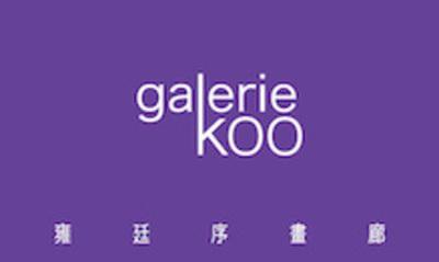 Galerie Koo