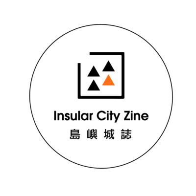 Insular City Zine