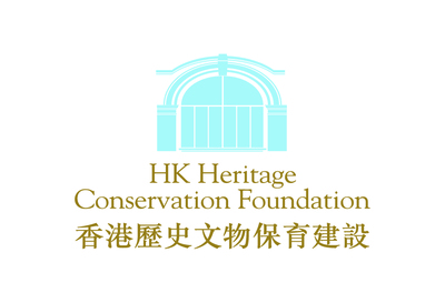Hong Kong Heritage Conservation Foundation
