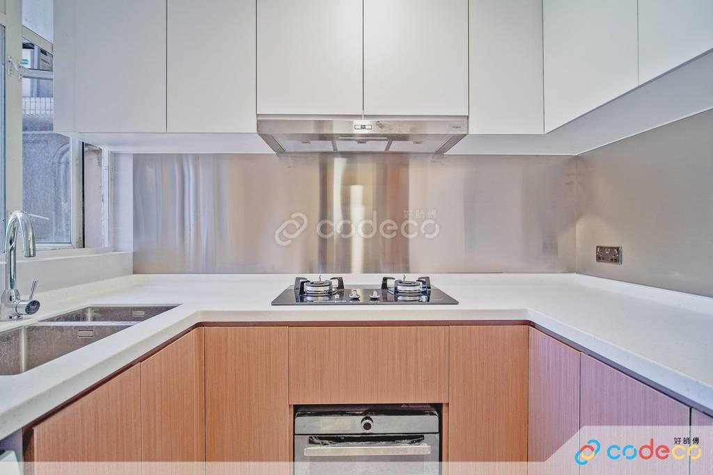 紅磡海逸豪園廚房裝修