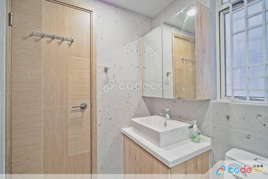 紅磡海逸豪園廁所裝修