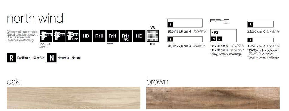 木紋磚產品目錄