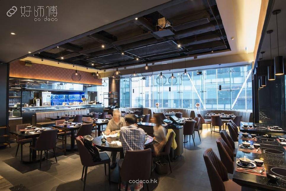 餐廳<a class=