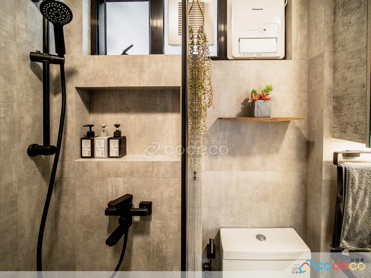 黃埔花園浴室仿水泥磚案例