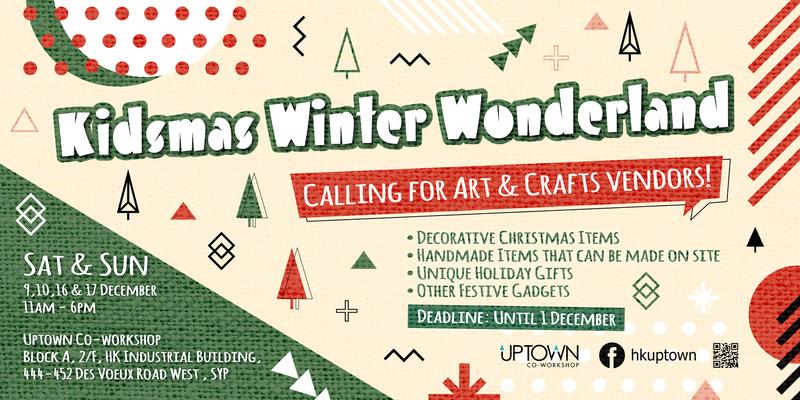 Kidsmas winter wonderland banner e v6