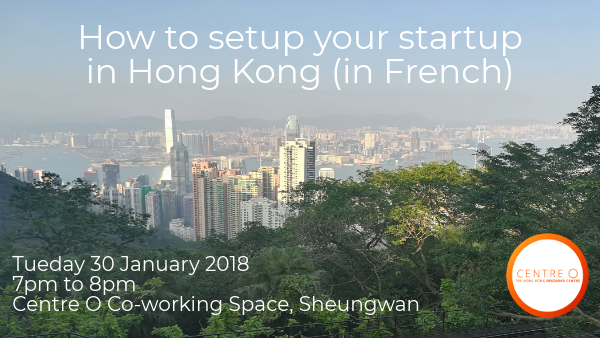Centre o event setup your startup in french jan 2018 meetup