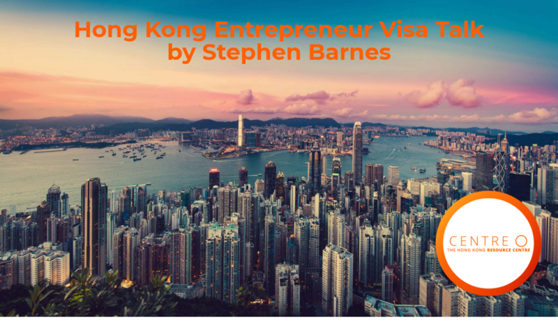 Meetup event hong kong visa centre o entreprenuship  business