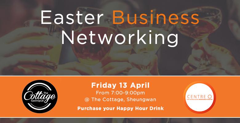 Eventbrite event centre o entreprenuship  business event networking  2