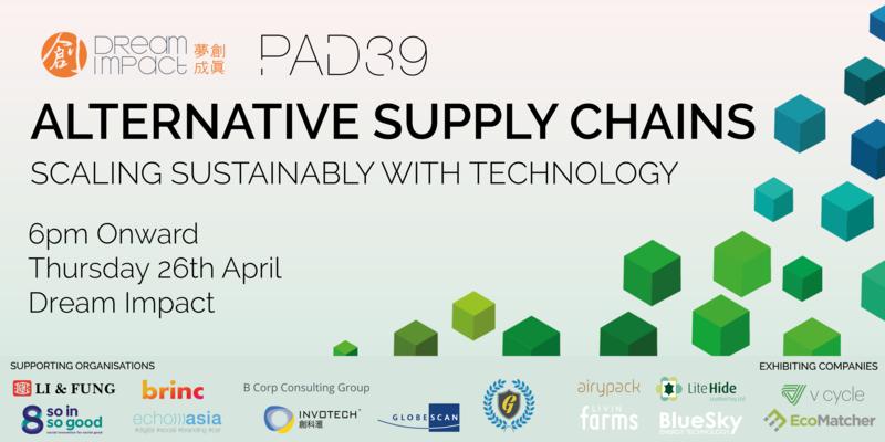 Sustainable supply chain eventbriteev9