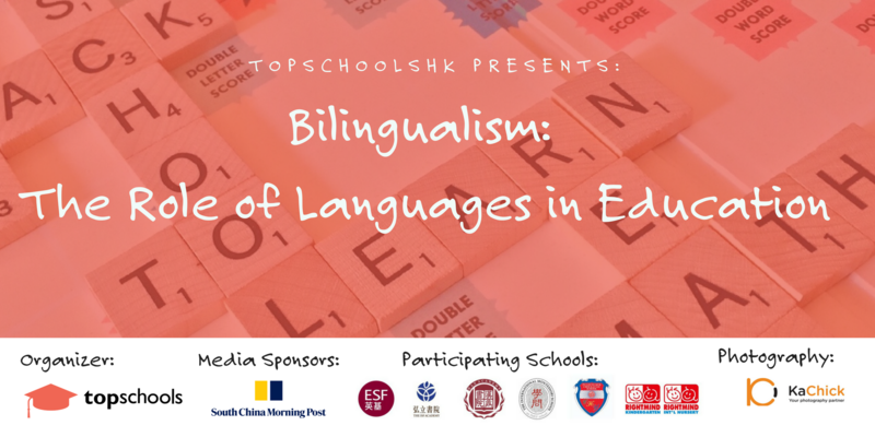 Topschool bilingual event   may 19