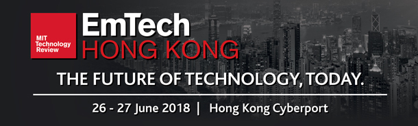 Emtech hk2018 masthead cyberport