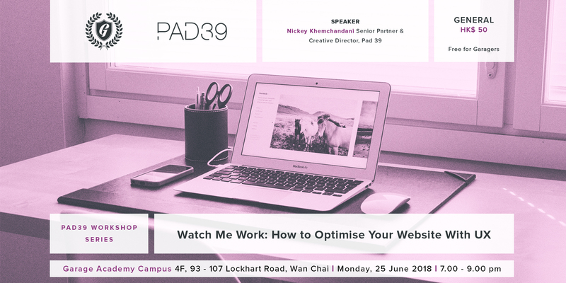 Watch me work  how to optimise your website with ux