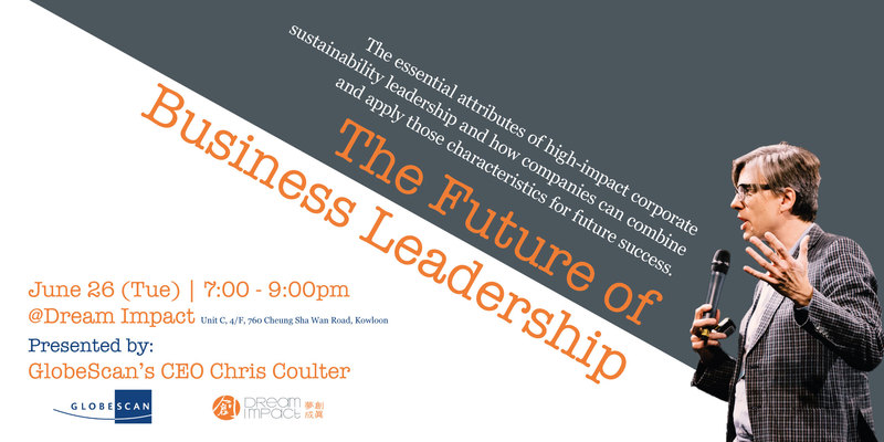 The future of business leadership banner