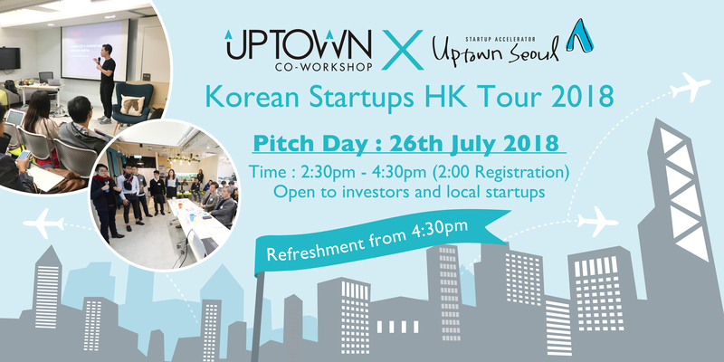 Korean start ups hk tour 2018 banner v5