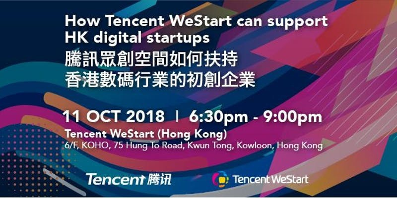 How westart is changing hk