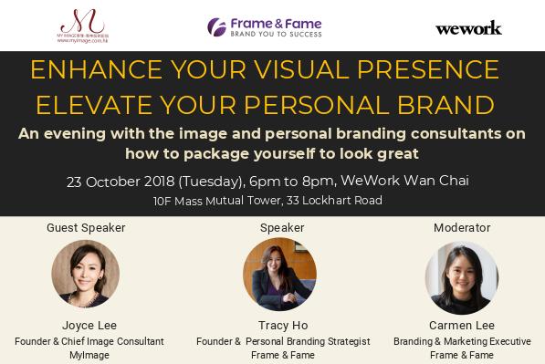 Frame fame wework event poster