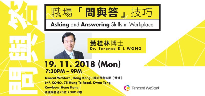 Terence wong  2
