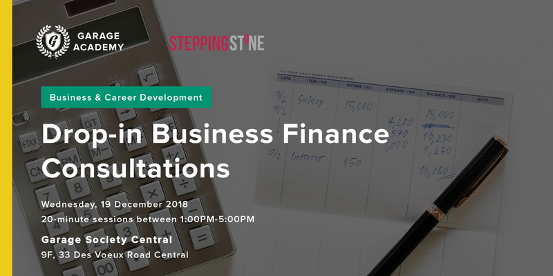 Drop in business finance consultations2