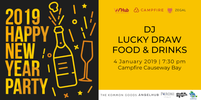 New year drinks event  8