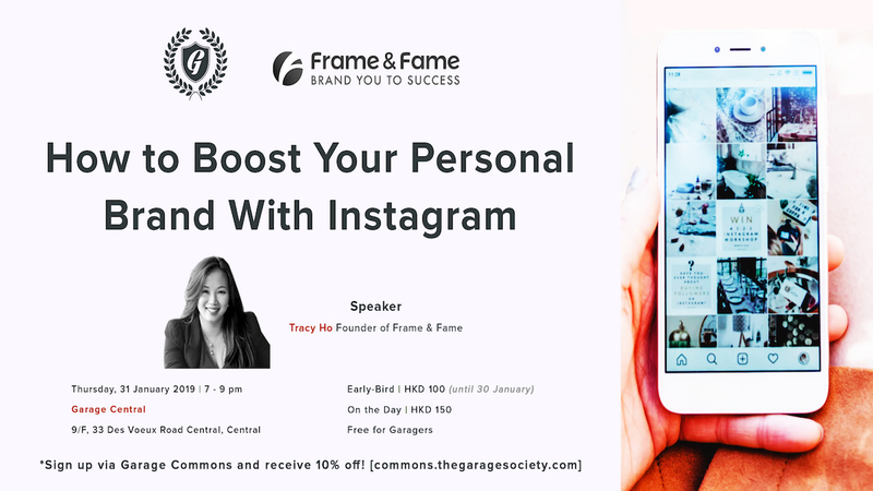 How to boost your personal brand with instagram 2019