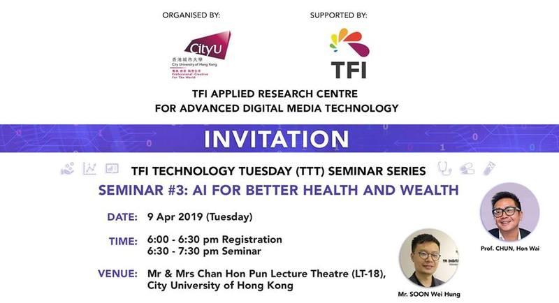 Tfi tech