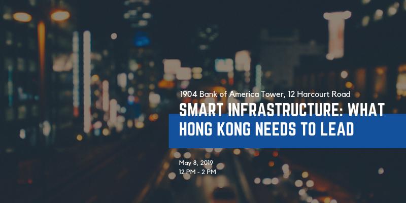 Amk hk infrastructure
