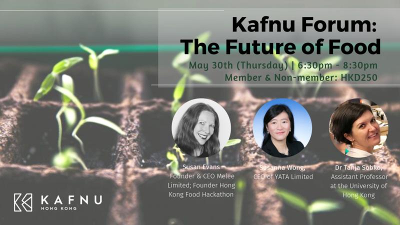 Fb kafnu forum  the future of food
