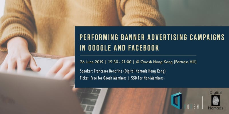 Event banner advertising