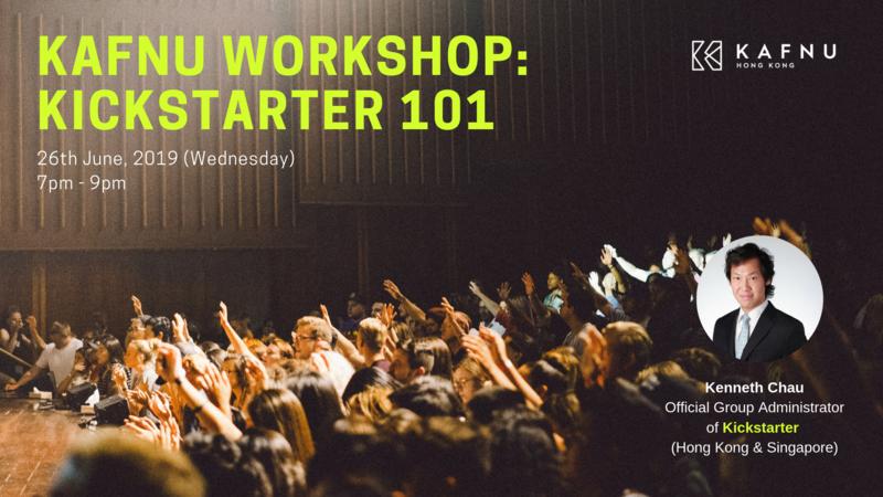 Kafnu workshop  kickstarter 101   1