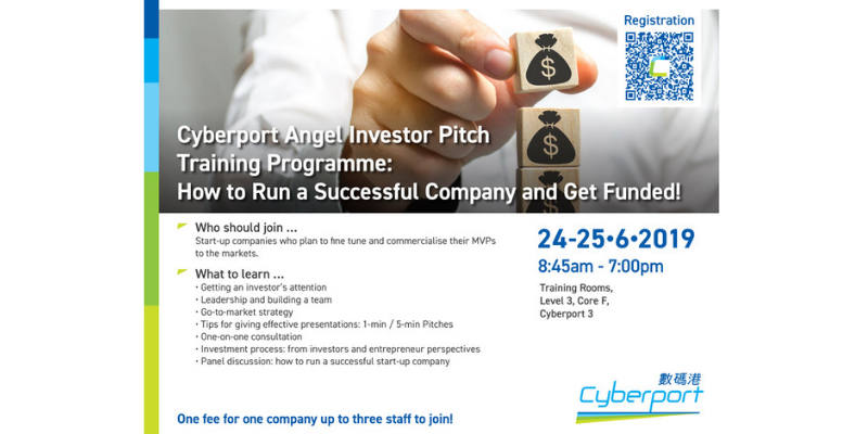 Cyberport angel investing