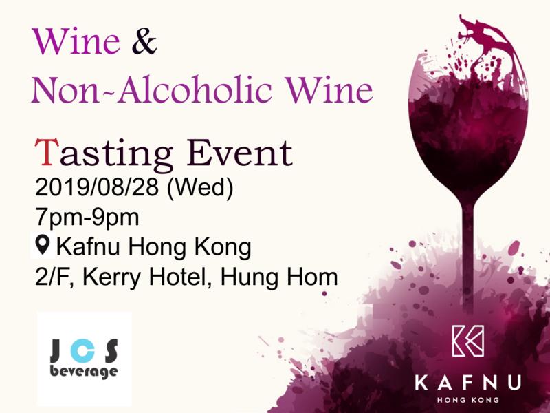Winetasting poster 190828  2  1