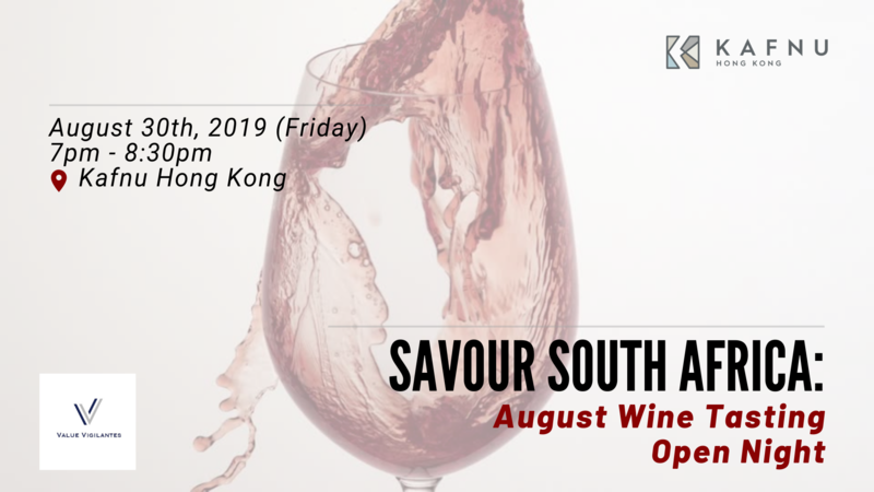 Savour south africa  august wine tasting open night  1