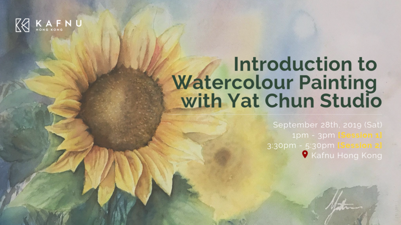 Introduction to watercolour painting with yat chun studio 4