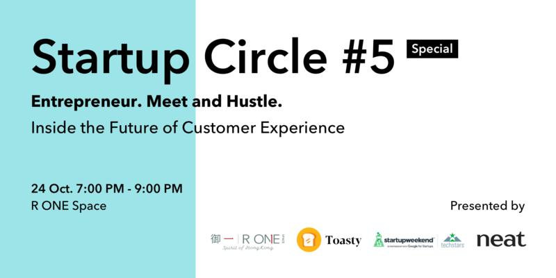 Startup circle eventbrite banner