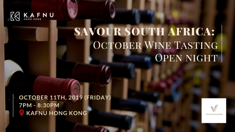 Savour south africa  october wine tasting ope night