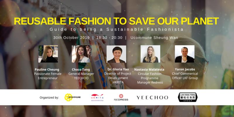 Eb sustainable fashion