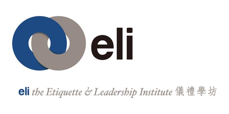 Eli logo lock up