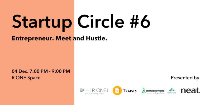 Startup circle eventbrite banner  6