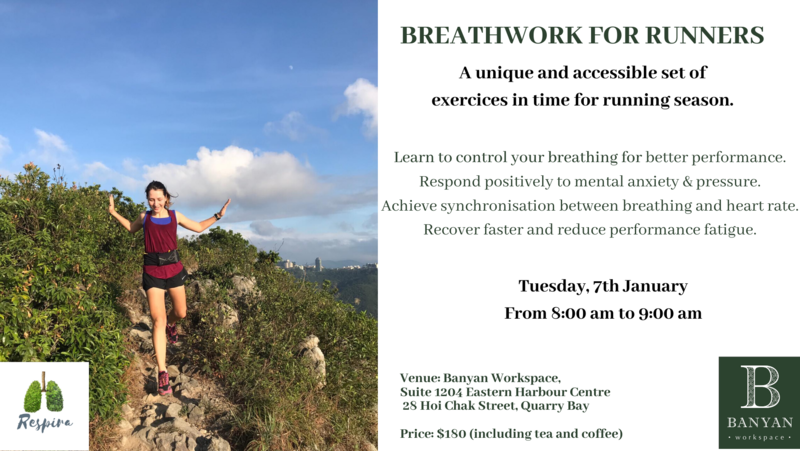 Panorama   breathe for runners workshop  2