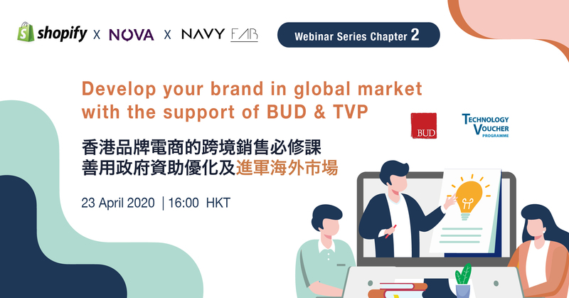Shopify x navy fab x nova develop your brand in global market with the support of bud   tvp