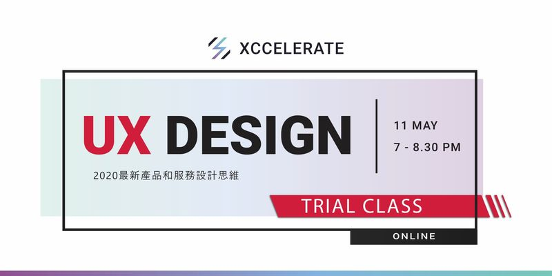 Ux trial class may11 resized